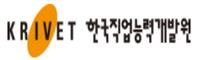 한국직능원.png